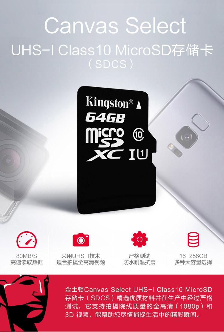 TF卡64GB 图1说明.jpg